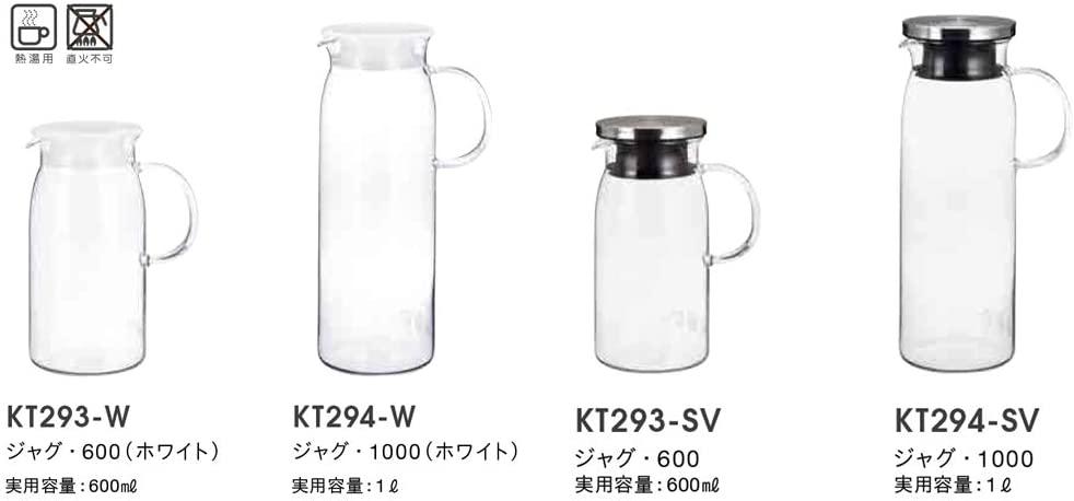 iwaki(イワキ) ジャグ 600 KT293-W ホワイトの商品画像7