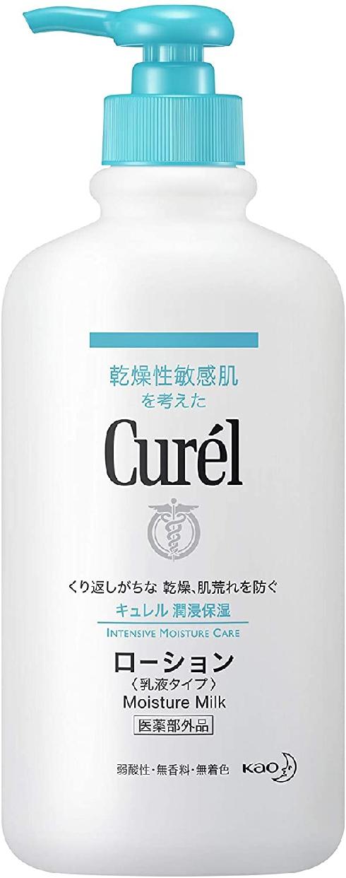 Curél(キュレル) ローション Bの商品画像6