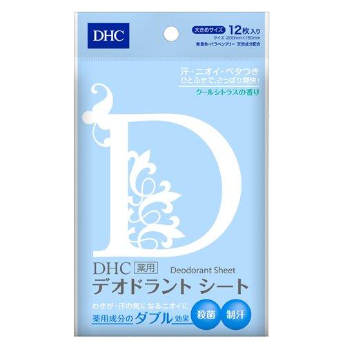 DHC(ディーエイチシー)薬用デオドラントシートの商品画像1