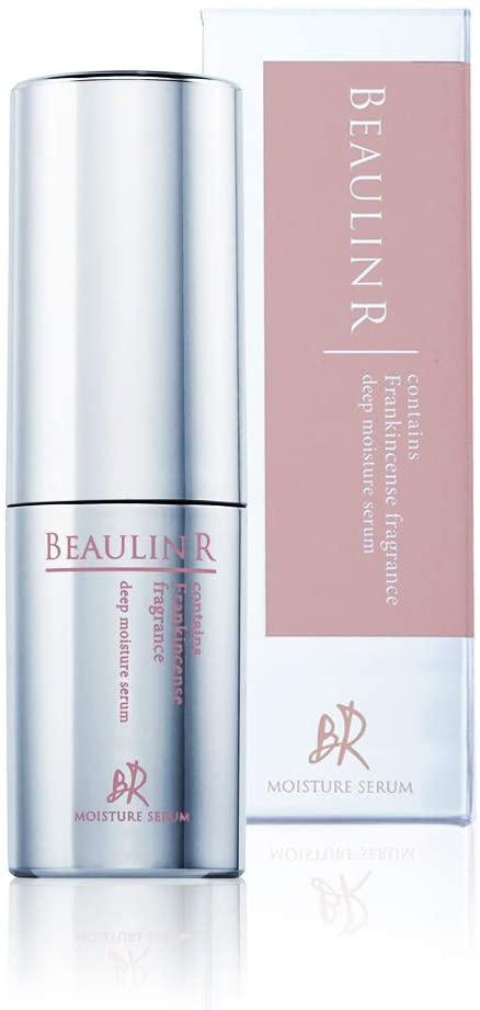 BEAULIN R(ビューリンアール)美容液 モイスチャーセラムの商品画像1