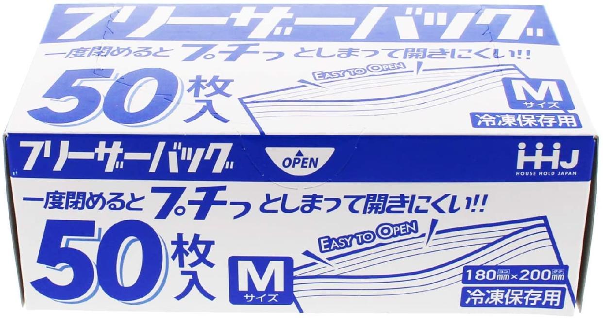 ハウスホールドジャパン フリーザーバッグ ダブルジッパー 冷凍保存用 M KZ15の商品画像7