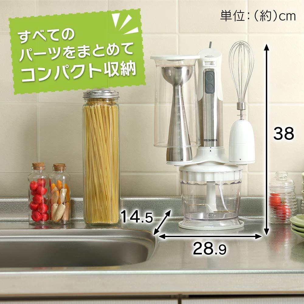 IRIS OHYAMA(アイリスオーヤマ)ハンドブレンダー HBL-200の商品画像4