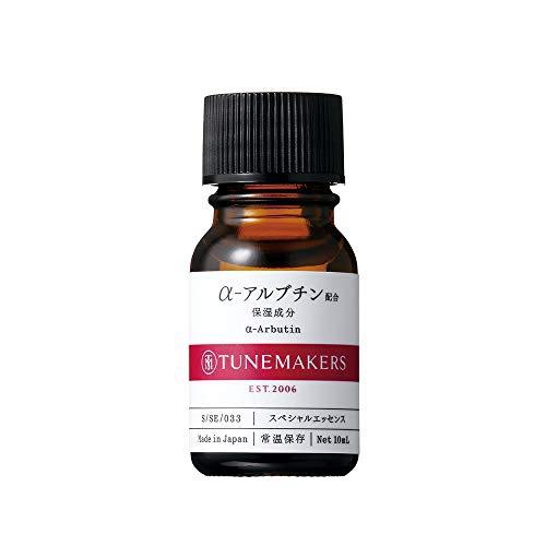 TUNEMAKERS(チューンメーカーズ) α-アルブチンの商品画像1