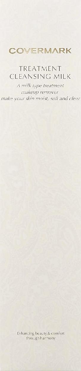COVERMARK(カバーマーク) トリートメント クレンジング ミルクの商品画像8