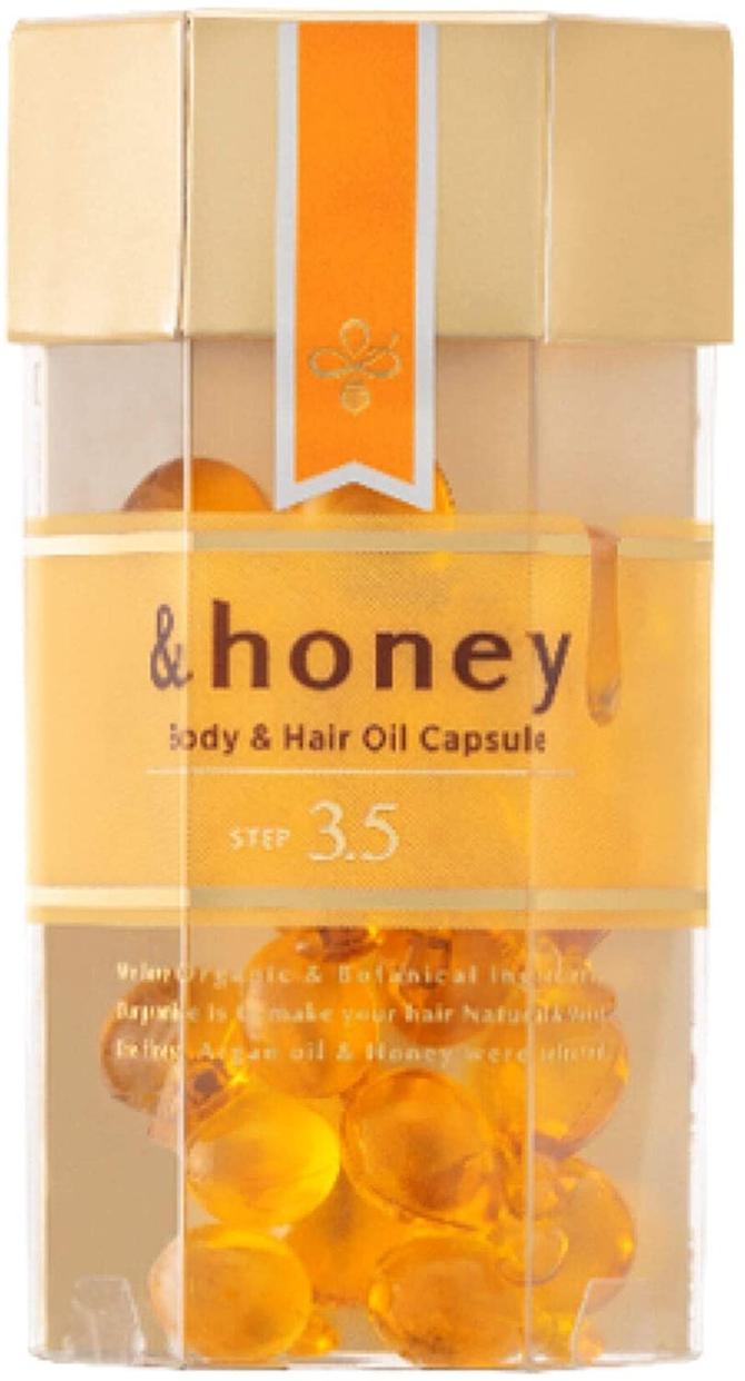 &honey(アンドハニー) ボディ&ヘア オイルカプセル3.5