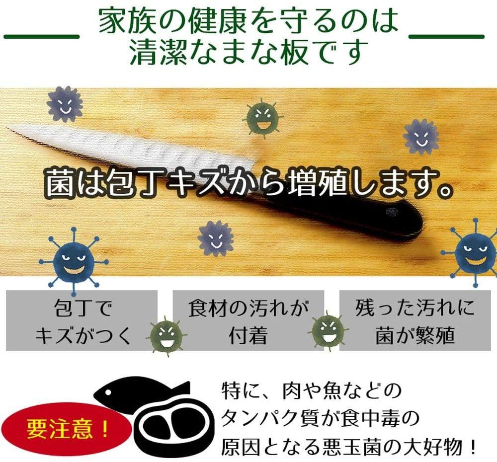TONBO(トンボ) 耐熱 抗菌 まな板 ラバー付きの商品画像6