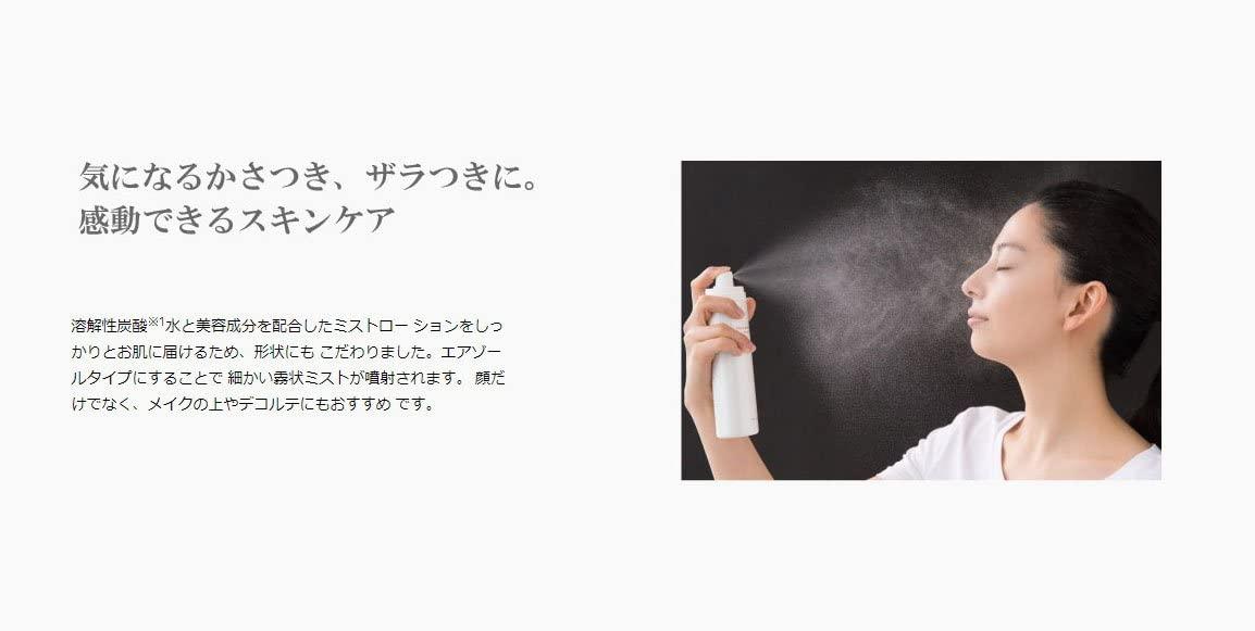 MICHIKO.LIFE(ミチコドットライフ) スパークロイドミストの商品画像2