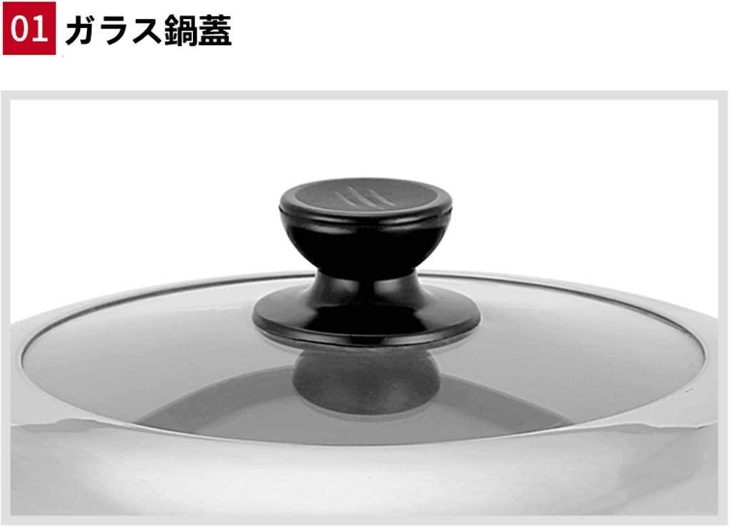 Mioke 蒸鍋の商品画像2