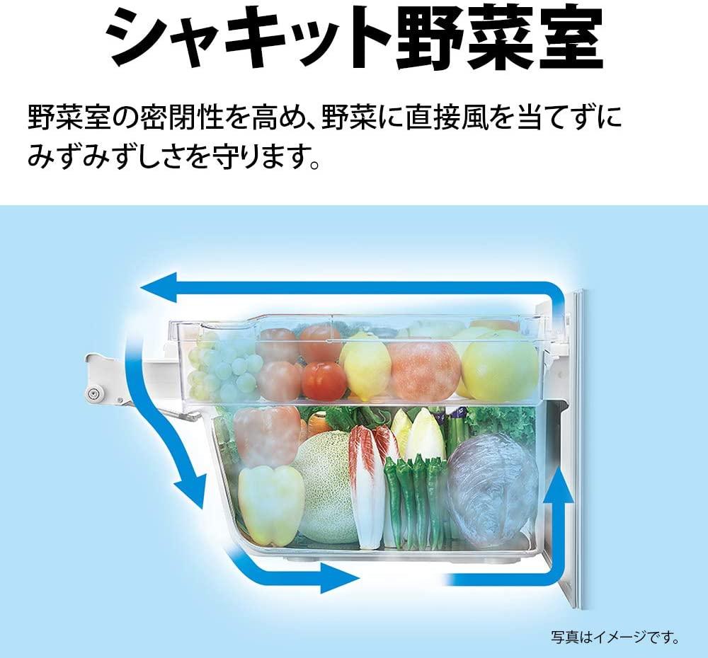 SHARP(シャープ)冷蔵庫 SJ-PD28Eの商品画像4