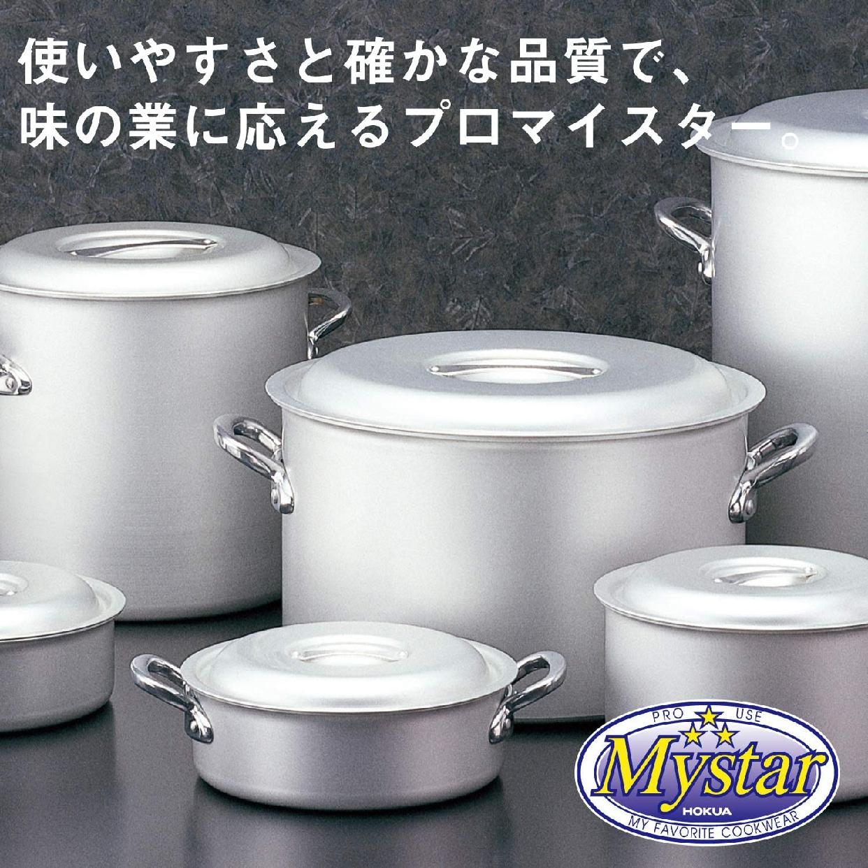 Pro Mister(プロマイスター) (業務用) 半寸胴鍋 18cm AHV5718の商品画像5