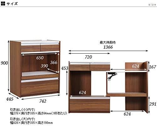 arne(アーネ)R+レンジ 75L(レンジ台) ホワイトの商品画像2