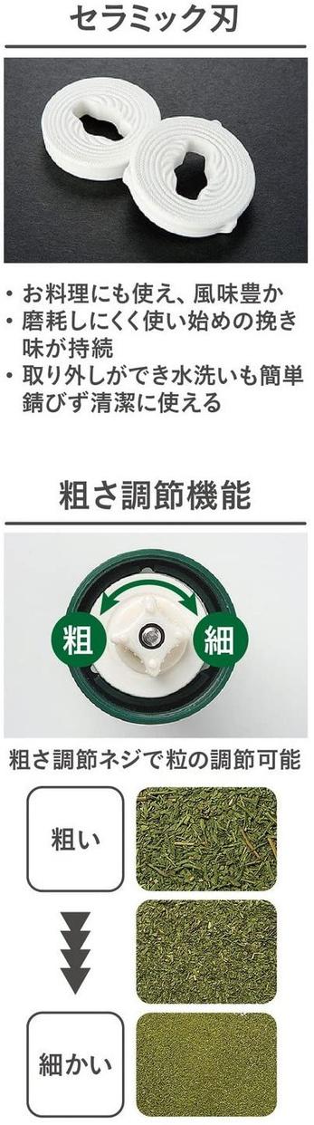 CAPTAIN STAG(キャプテンスタッグ) お茶ミル UW-3504の商品画像4