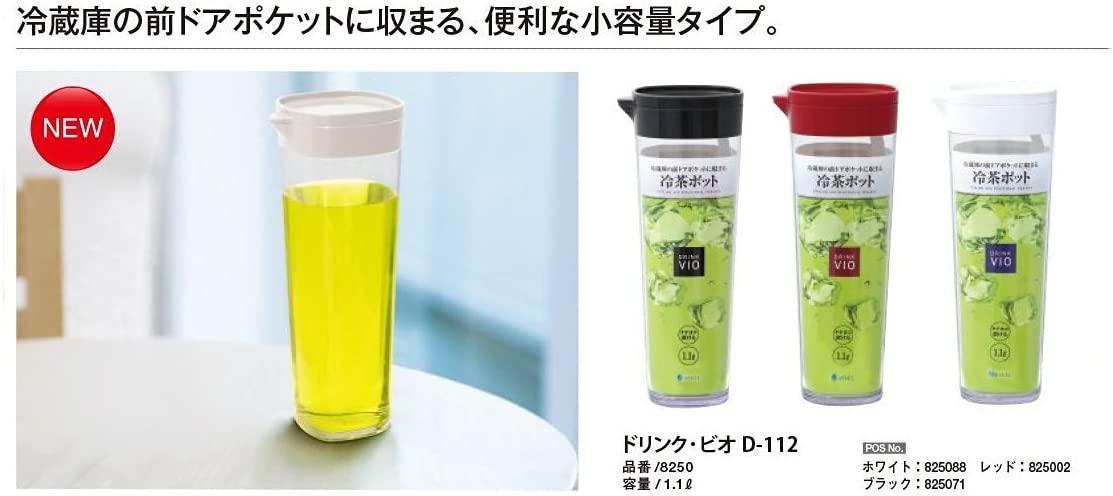 DRINK VIO(ドリンク・ビオ) D112 ホワイトの商品画像4