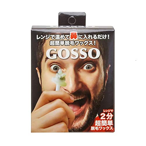 LUXY GOSSO -ゴッソ- ブラジリアンワックス鼻毛脱毛セット