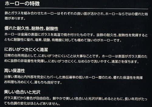 CB JAPAN(シービージャパン) Alaw フラットケトル FK-22の商品画像6
