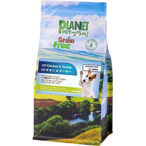 PLANET PET(プラペ) CP チキン&ターキーの商品画像