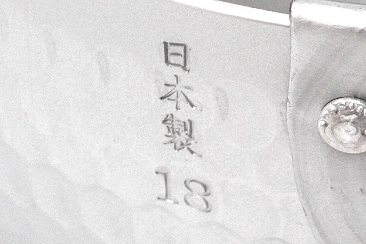 和の職人 ガス火 秀華ゆきひら鍋 深型ゆきひら鍋 18cm シルバーの商品画像3