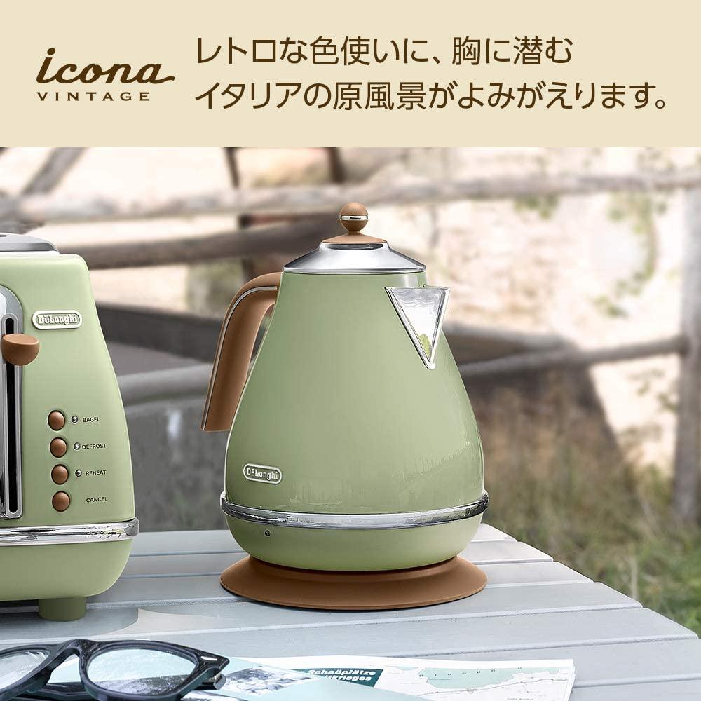 De'Longhi(デロンギ) アイコナ・ヴィンテージ コレクション 電気ケトル KBOV1200Jの商品画像5