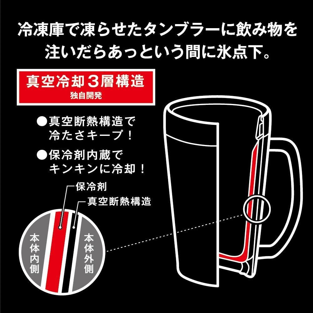 ON℃ZONE(オンドゾーン) フリージングタンブラー ジョッキ 420ml OZFJ-420GDの商品画像6
