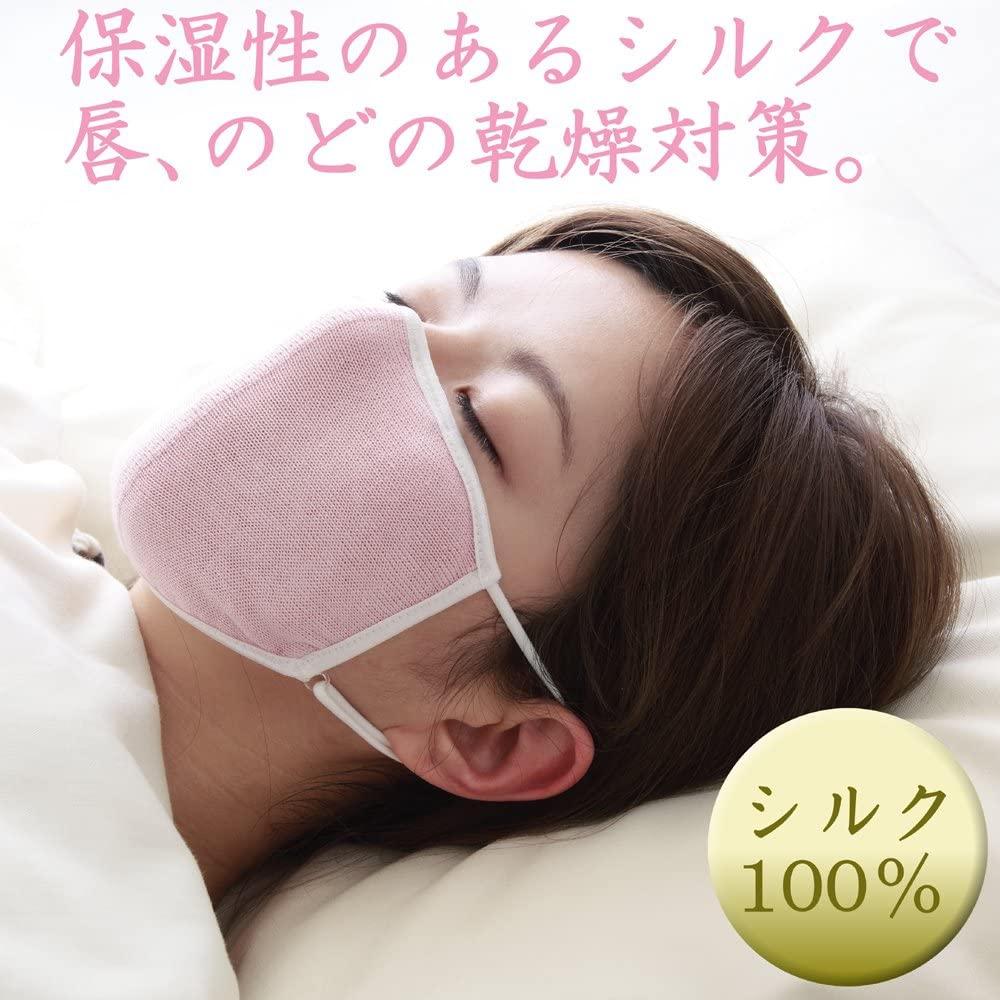 alphax(アルファックス)大判潤いシルクのおやすみマスクの商品画像2