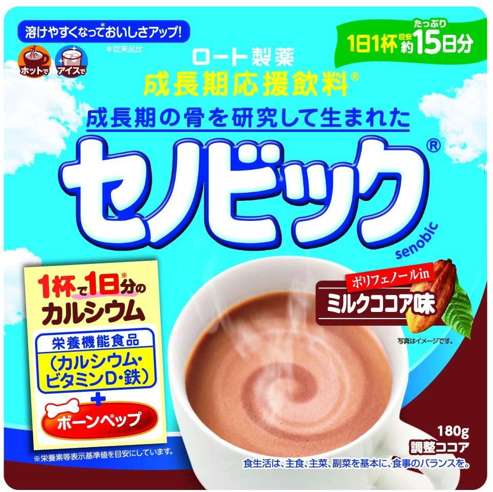 ロート製薬(ROHTO) セノビックの商品画像