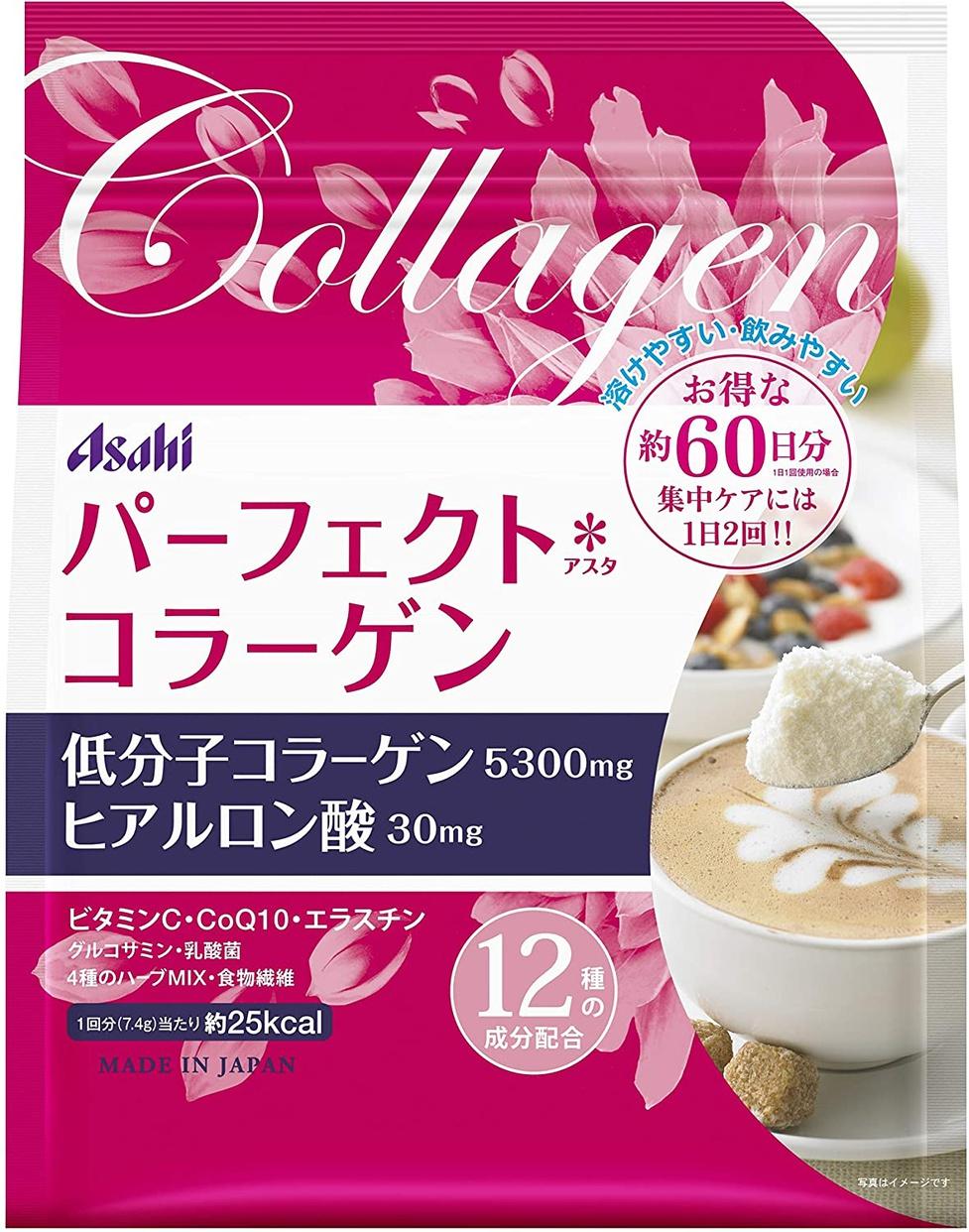 Asahi(アサヒグループショクヒン) パーフェクトアスタコラーゲン パウダーの商品画像