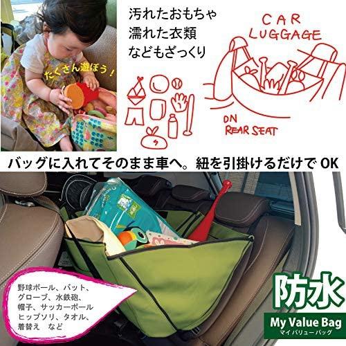 CARESTAR(ケアスター) カナロア 4weyマイバリューバッグの商品画像6