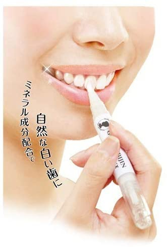 glim(グリム) 胡粉美人歯マニキュアEXの商品画像2