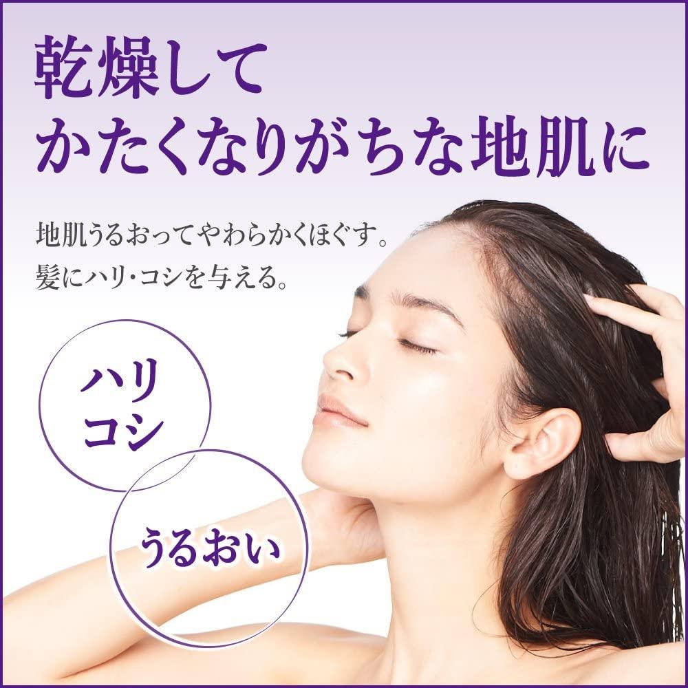 セグレタ 地肌も髪も洗えるマッサージ美容クリームの商品画像4