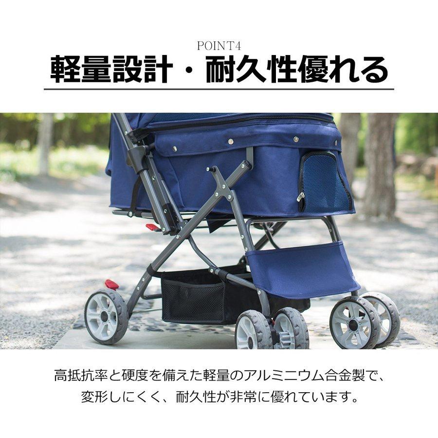 Yumeka(ユメカ) ペットカート 対面式 4輪 PH191222の商品画像12