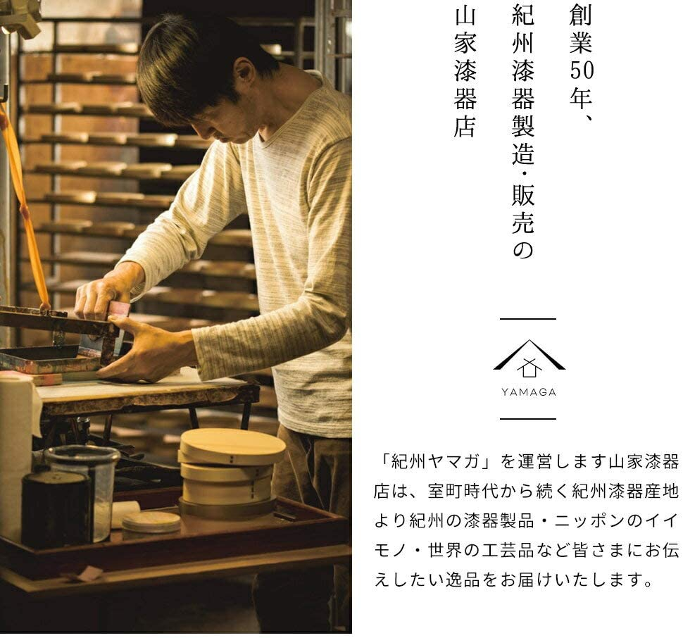 山家漆器店(やまがしっきてん)切手盆  カシュー塗り 黒 21cmの商品画像9