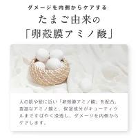 NALOW(ナロウ) ディープモイストヘアミルクの商品画像3