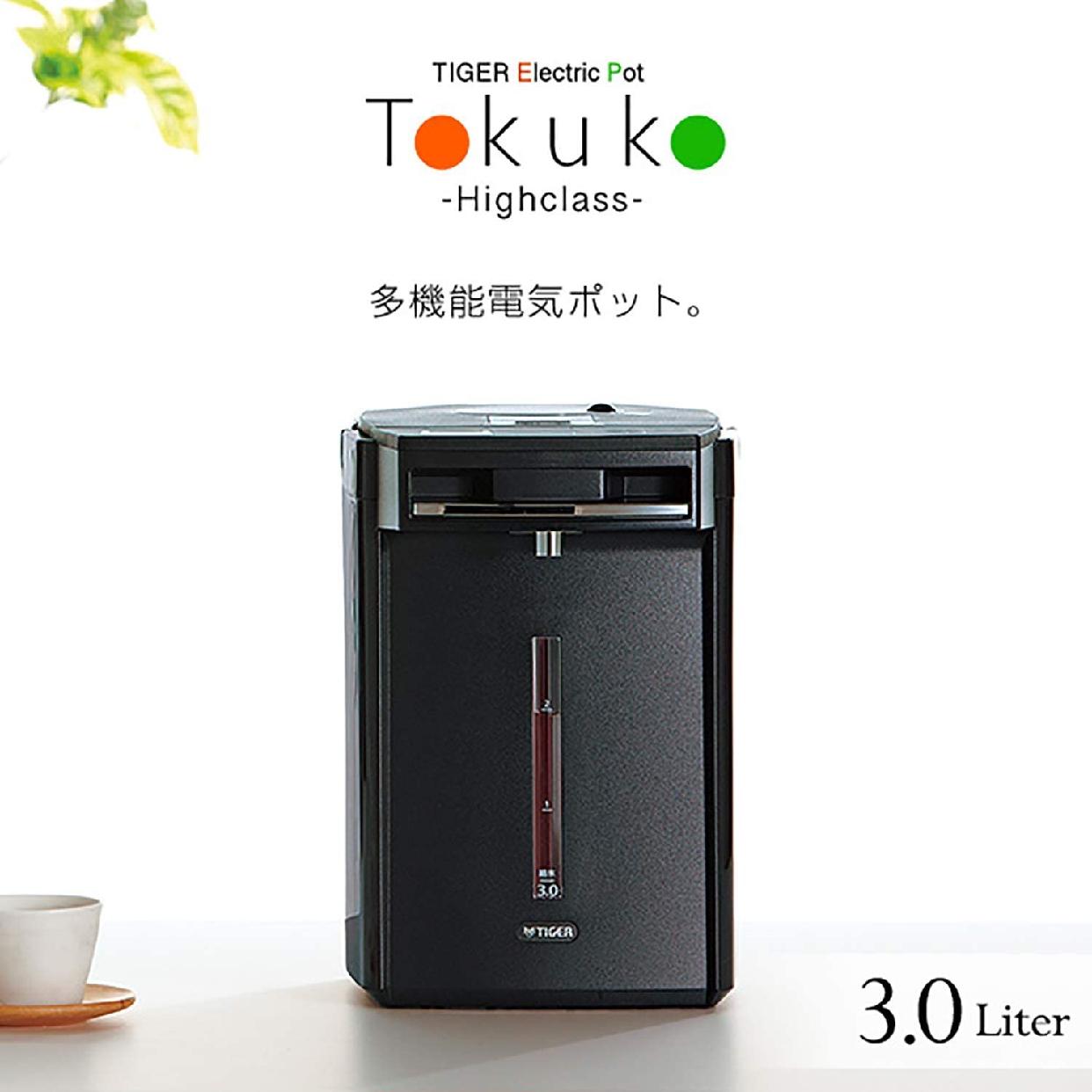 TIGER(タイガー)蒸気レスVE電気まほうびん PIM-A300の商品画像3