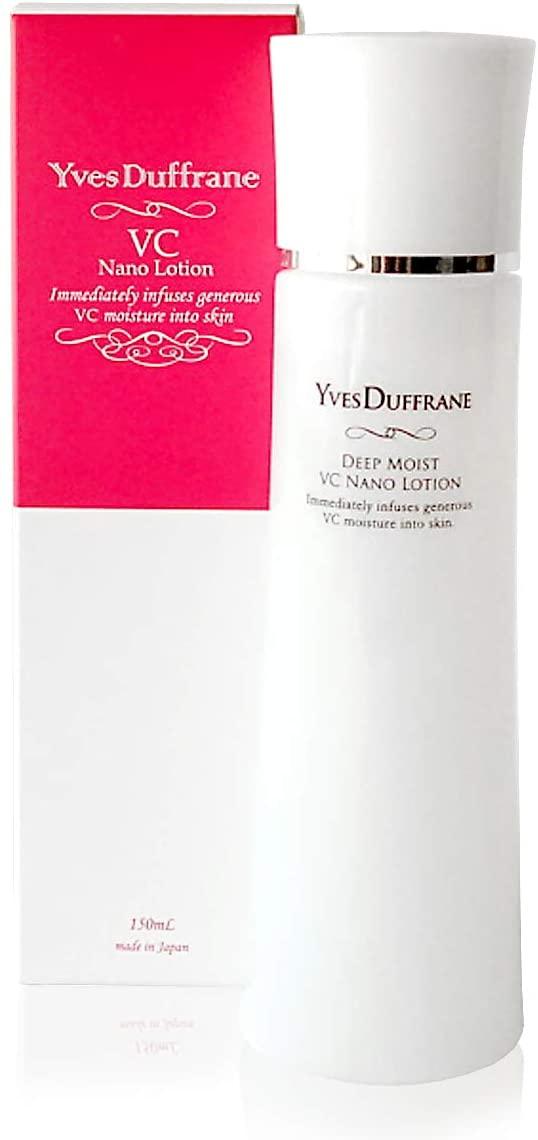YvesDuffrane(イヴデュフラン) ビタミンC誘導体 ナノ化粧水の商品画像