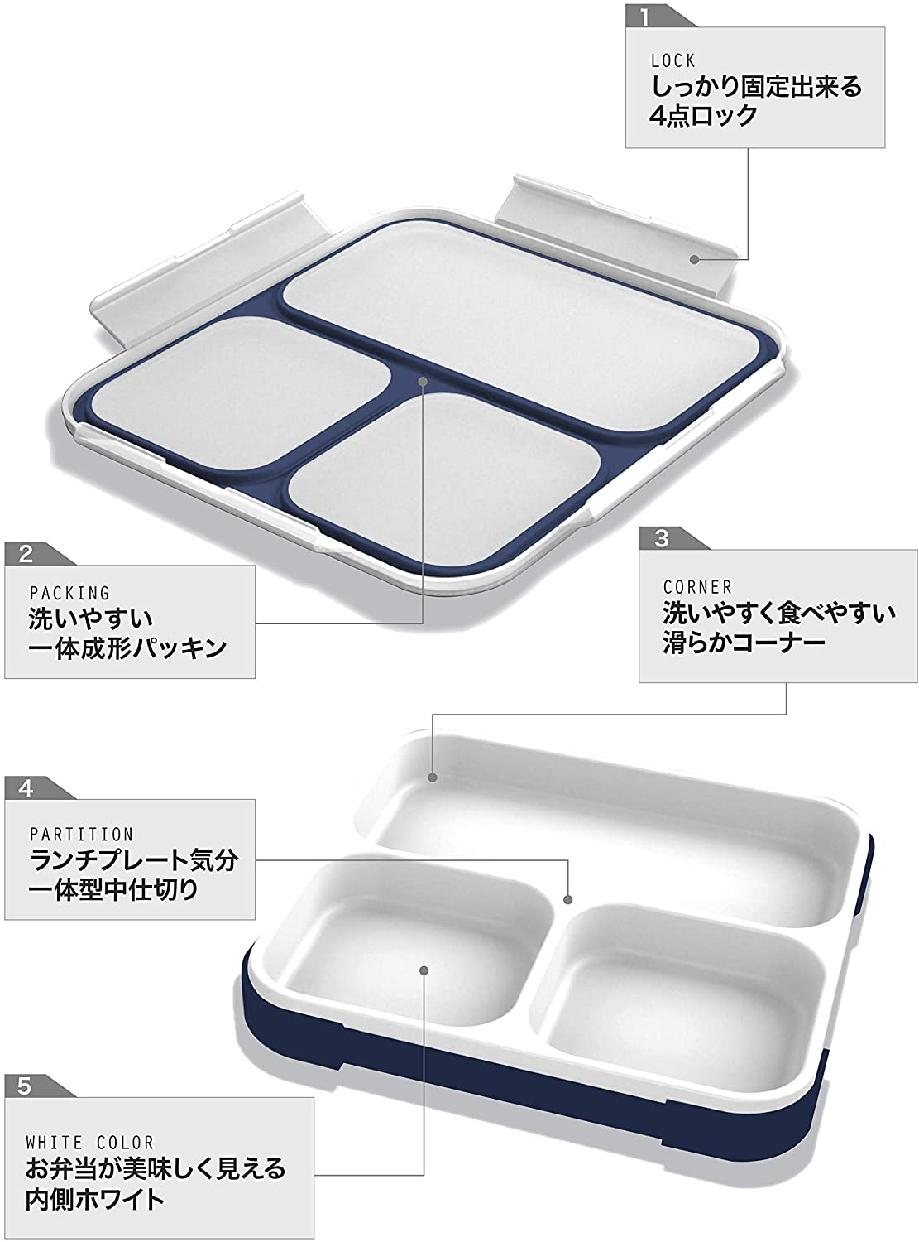 CB JAPAN(シービージャパン) 薄型弁当箱 フードマン 800mlの商品画像4
