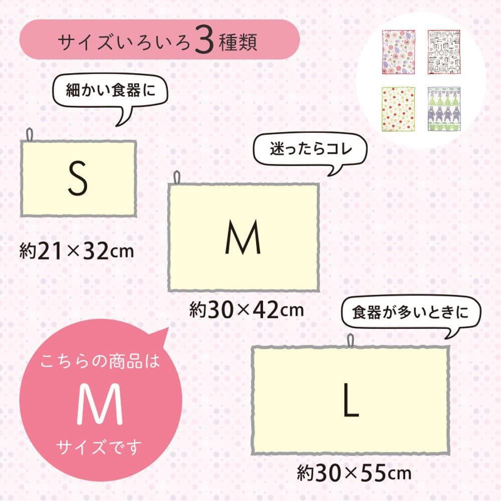 MARNA(マーナ) さらっと水きりディッシュマット Mの商品画像6
