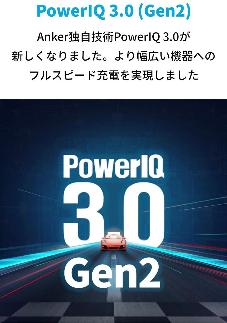 Anker(アンカー) PowerCore III Fusion 5000の商品画像3