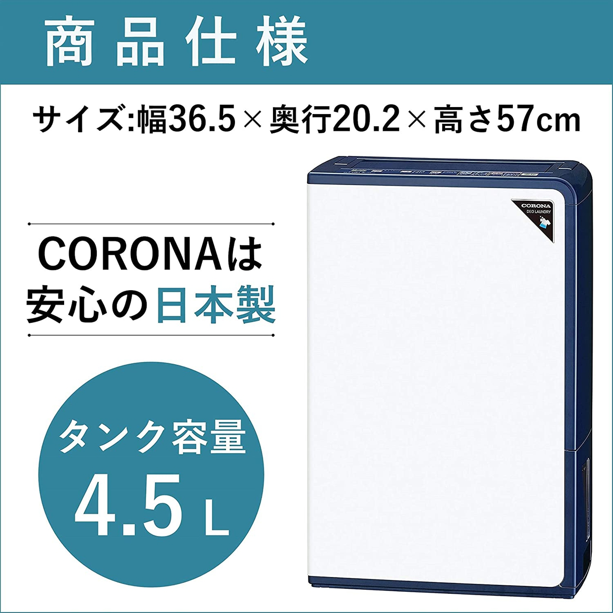 CORONA(コロナ) 衣類乾燥除湿機 CD-H1818の商品画像7