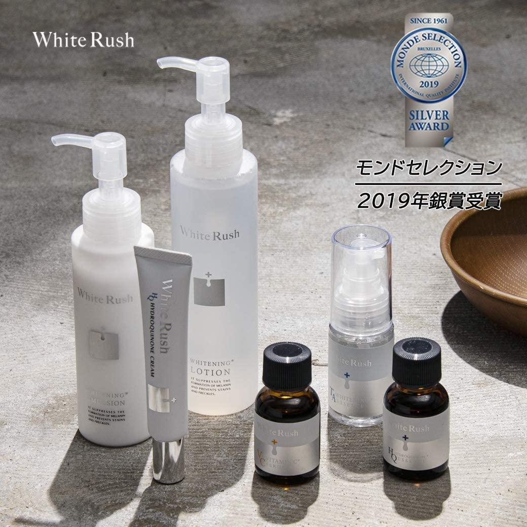 White Rush(ホワイトラッシュ) 美白乳液の商品画像3