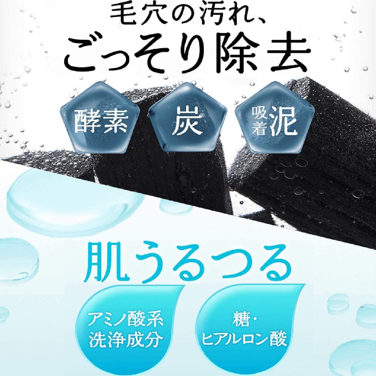 FANCL(ファンケル)ディープクリア洗顔パウダーの商品画像8