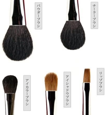 宮尾(Miyao) 熊野筆ホワイトパール・メイクブラシ5本セットの商品画像3