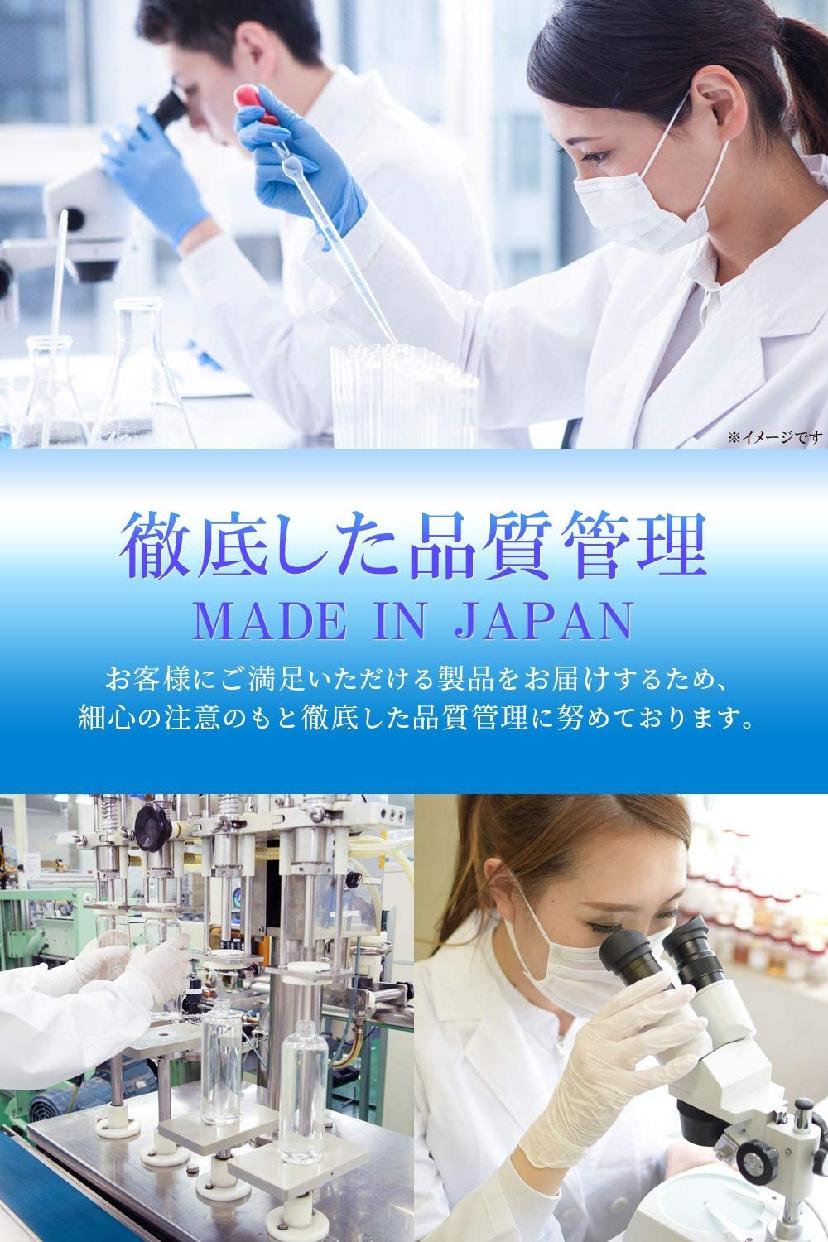 HADAGIWA(ハダギワ) 幹細胞美容液の商品画像7
