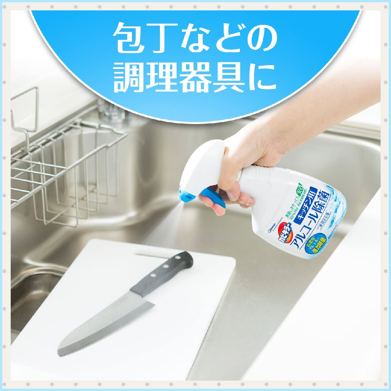 カビキラーアルコール除菌 キッチン用の商品画像7