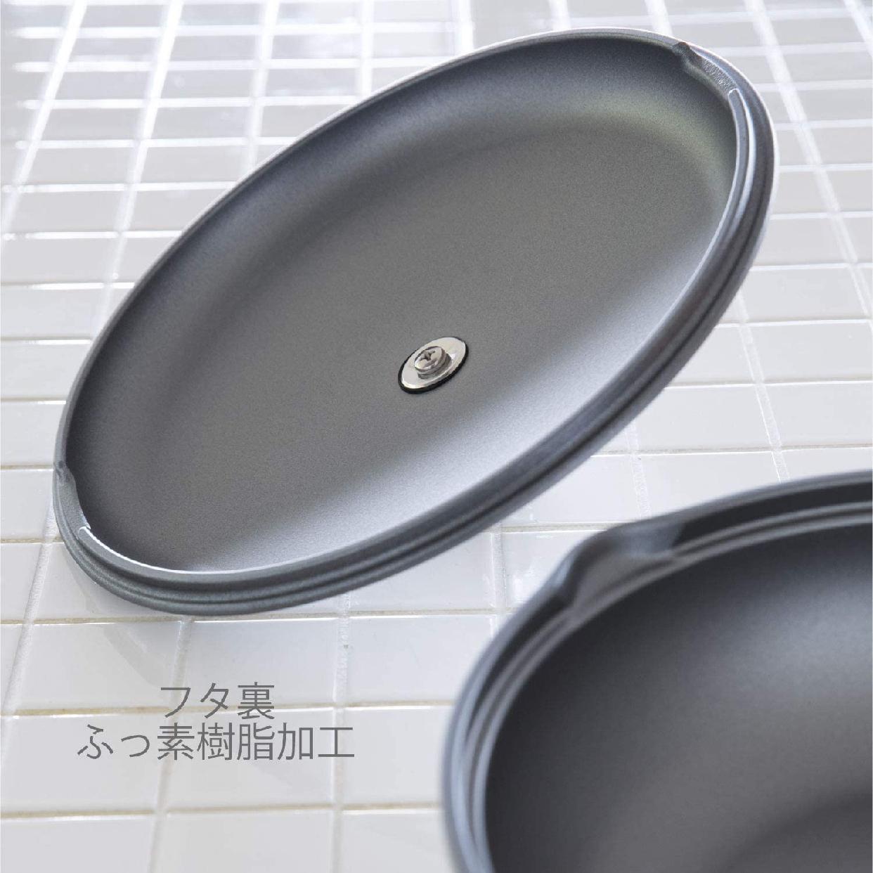 HALムスイ(ハルムスイ) 万能無水鍋23の商品画像3