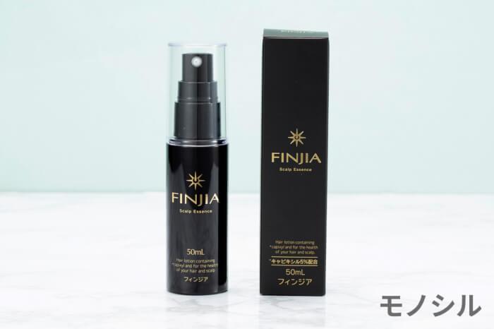 位:FINJIA(フィンジア) 育毛剤