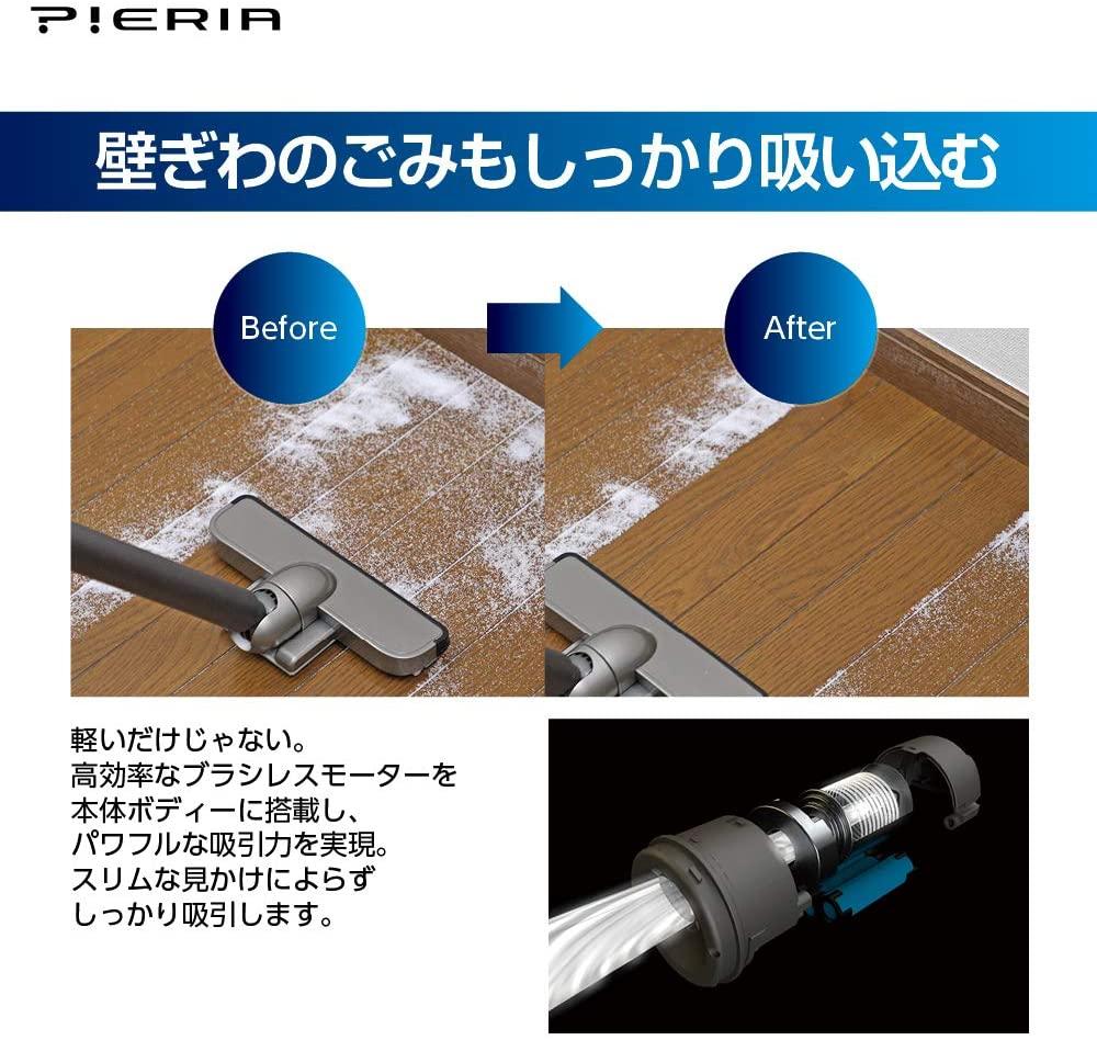 DOSHISHA(ドウシシャ) 軽量掃除機(MAGIC LIGHT) VSV-121Dの商品画像7