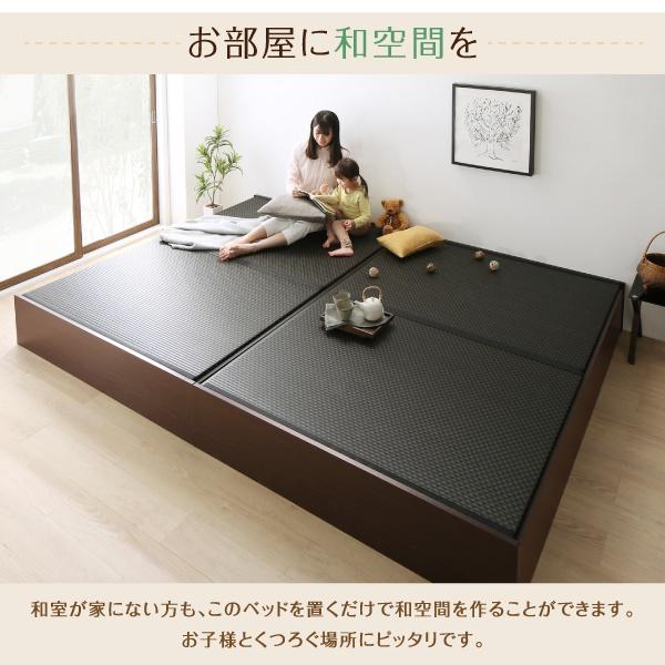 Kinoshita.net ファミリー畳ベッドの商品画像13