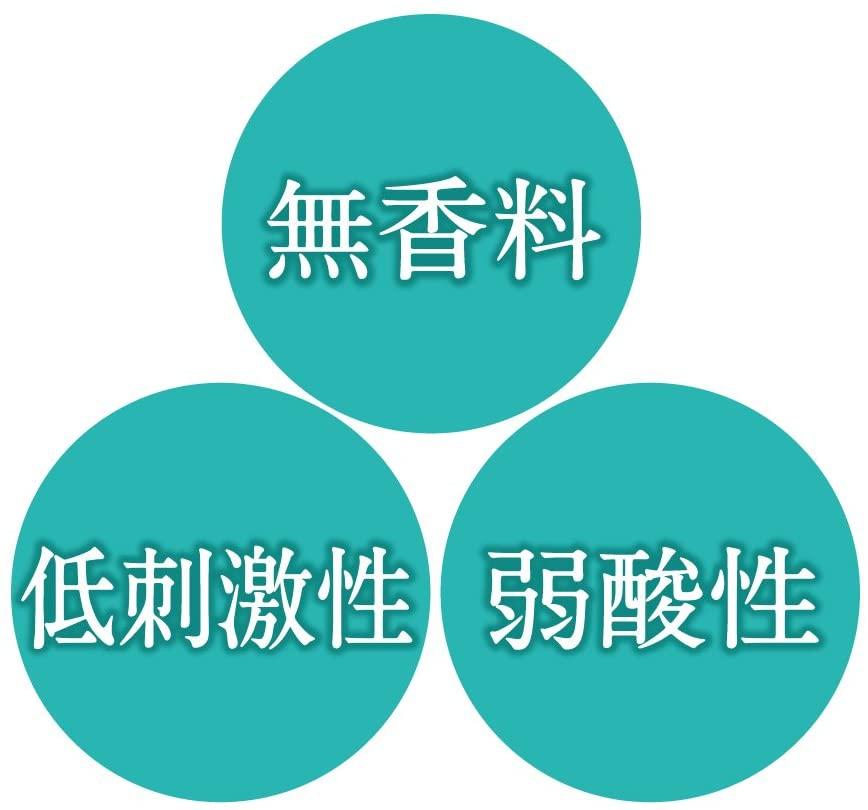 CareCera(ケアセラ)APフェイス&ボディクリームの商品画像5