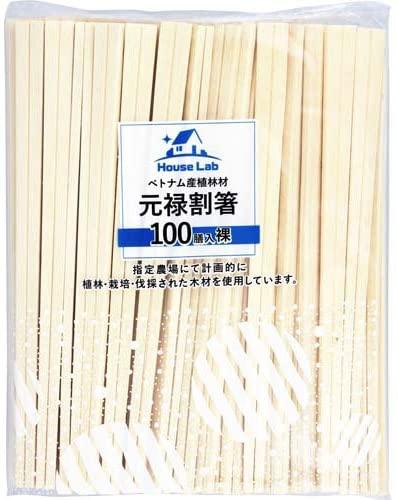 HouseLab(ハウスラボ)元禄割箸 裸 100膳 20.5cmの商品画像