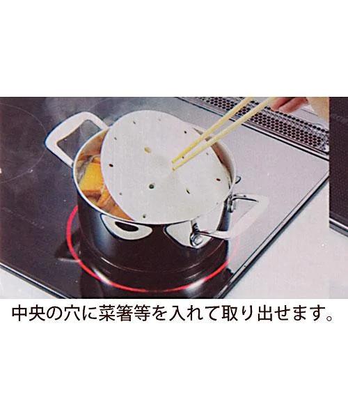 NITORI(ニトリ)シリコーン落し蓋 ホワイト 8977563の商品画像6